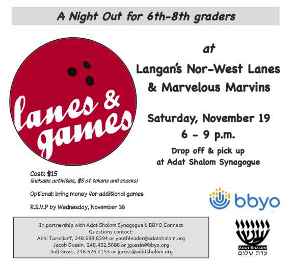 lanes games with Adat Shalom
