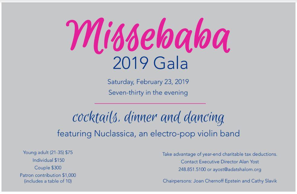 Missebaba 2019